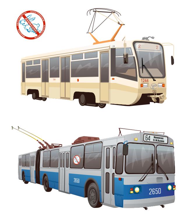 Трамвай, троллейбус