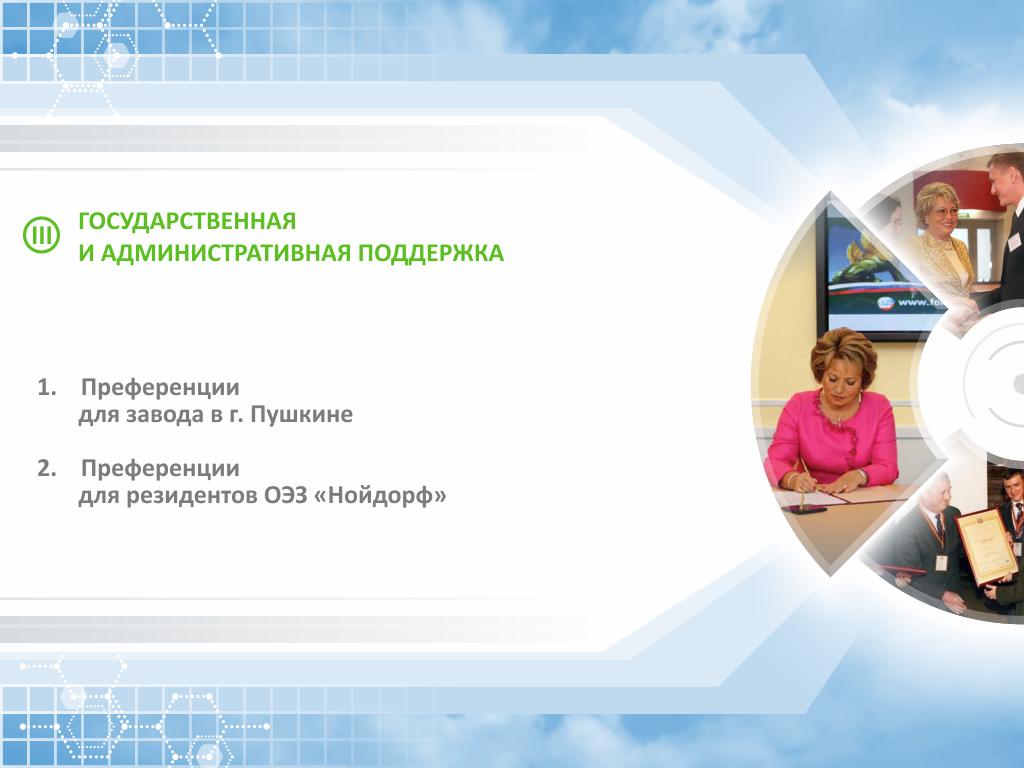 GPh_разд1