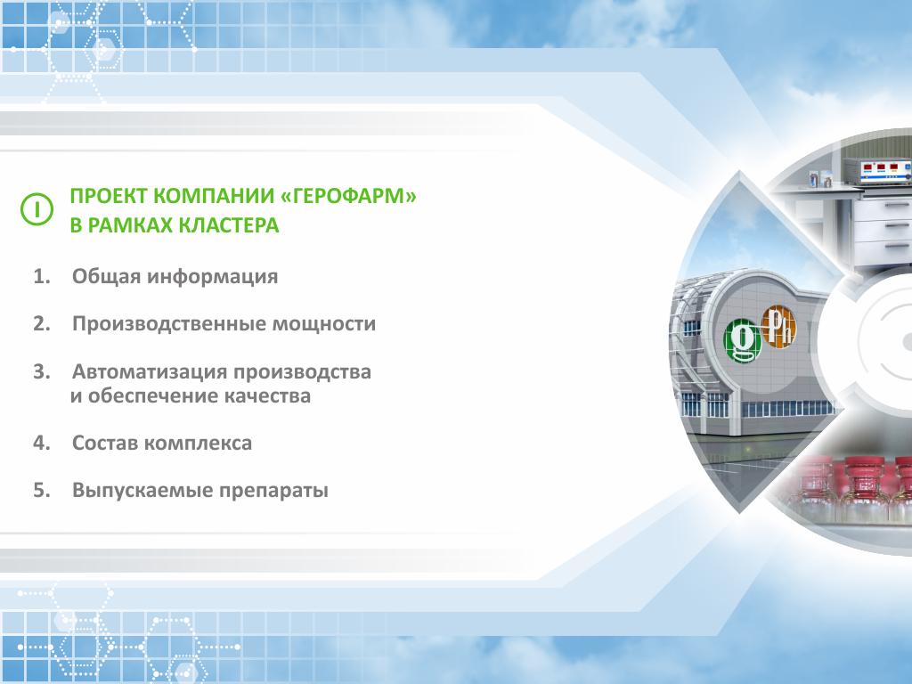 GPh_разд