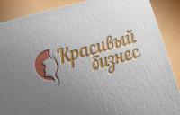 Логотип КрасивыйБизнесс