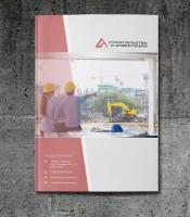 "Каталог ""Строительство и инвестиции"" (демонтаж, техника, ремонт) +3"
