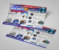 """Листовка для """"Daily Sport Camp"""" (лагерь, спорт, хоккей, сборы, матч)"""