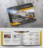 Презентация Департамент демонтажа (строительство. техника, ремонт) +3