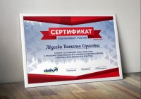 """Сертификат для спортивного лагеря """"Daily Swim Camp"""" (бассейн, спорт, Казань)"""