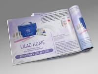 Каталог Lilac (ногти, красота, бренд)