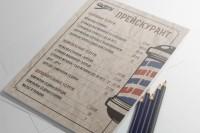 """Прайс-лист для барбершопа """"OldBoy"""" (цены, услуги, парикмахерская, барбер, франшиза)"""