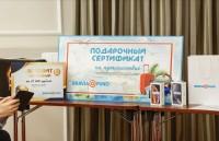 Подарочный сертификат 50х100 см для BraviaFund Испания