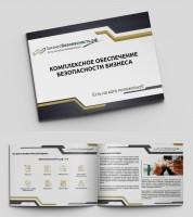 """Презентация """"Безопасность бизнеса"""" (контроль доступа, видеонаблюдение, охрана) +1"""