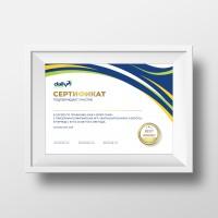 """Сертификат для спортивного лагеря """"Daily Swim Camp"""" (бассейн, спорт, Жуковский)"""