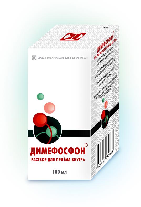 медицинский препарат