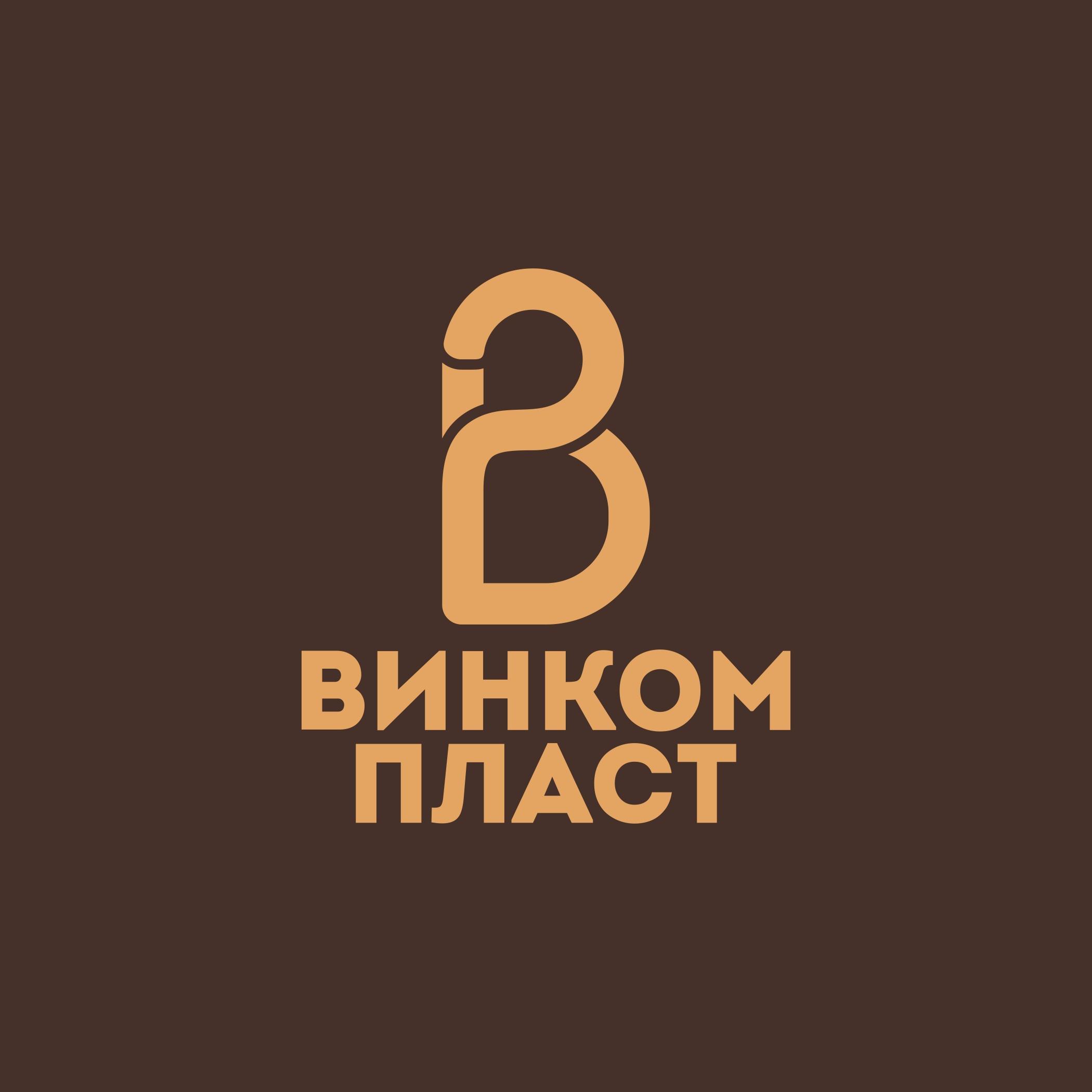 Логотип, фавикон и визитка для компании Винком Пласт  фото f_1375c458e8b9e6a2.jpg