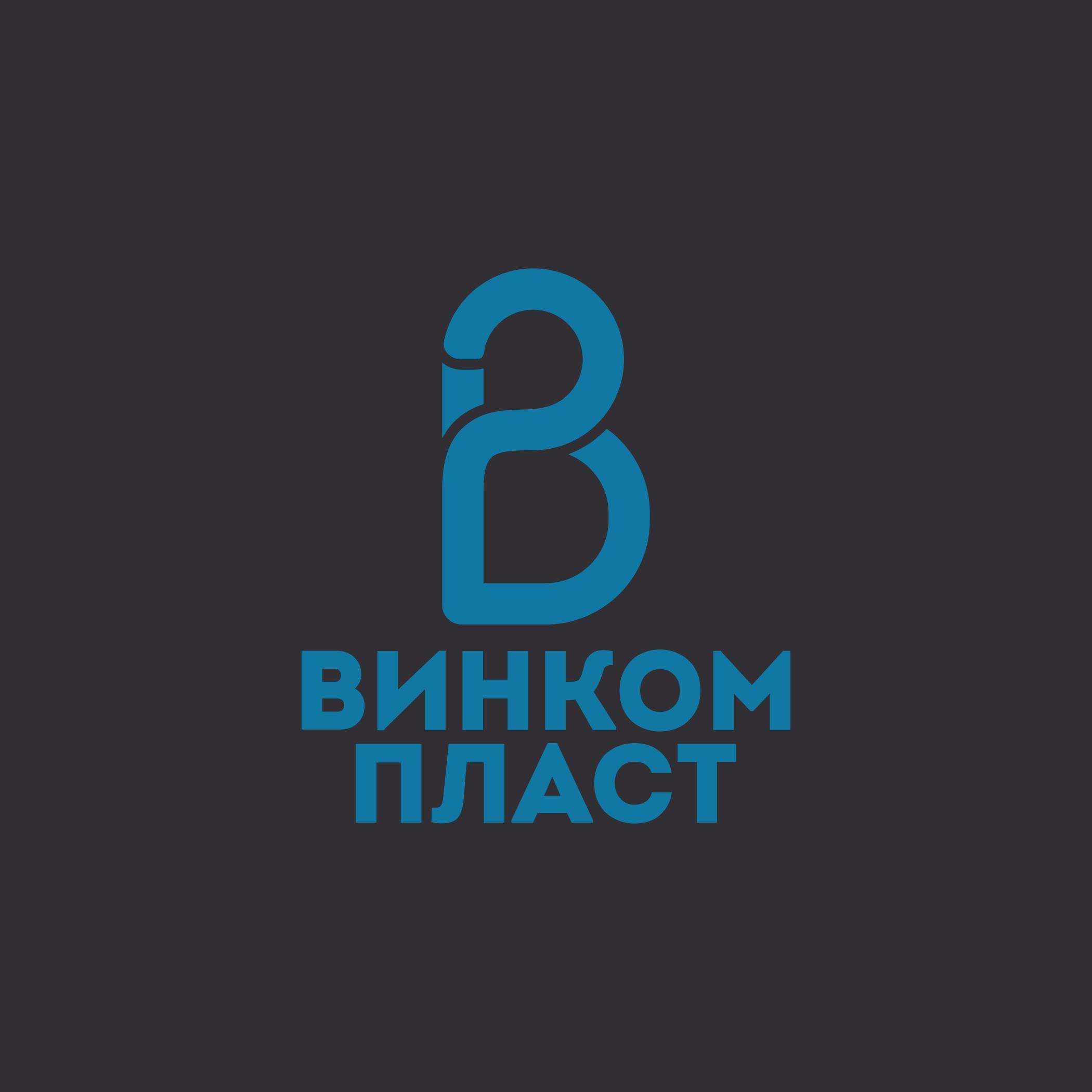 Логотип, фавикон и визитка для компании Винком Пласт  фото f_1525c458e9426315.jpg