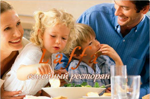 Нужно нарисовать логотип для семейного итальянского ресторан фото f_546554a71e00cefb.jpg
