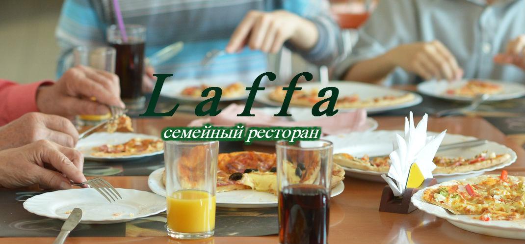 Нужно нарисовать логотип для семейного итальянского ресторан фото f_582554a790cb5d4a.jpg