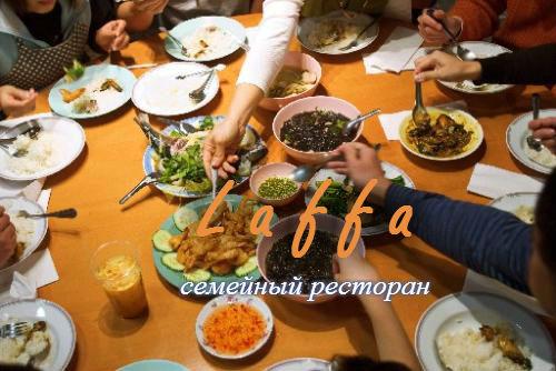 Нужно нарисовать логотип для семейного итальянского ресторан фото f_588554a79029785b.jpg
