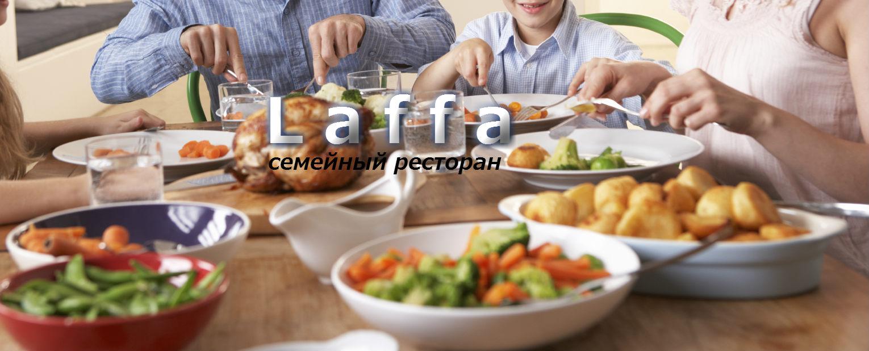 Нужно нарисовать логотип для семейного итальянского ресторан фото f_592554a791bde103.jpg