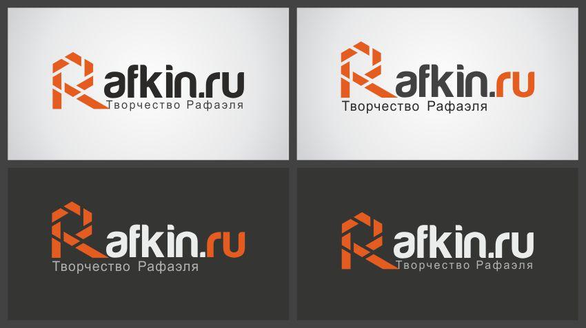 Лого для сайта Rafkin.ru