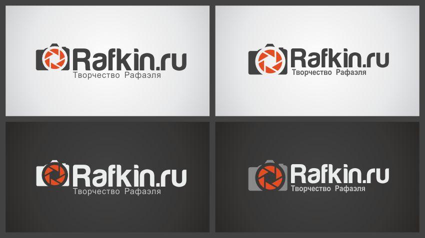 Лого для сайта Rafkin.ru (вариант 2)