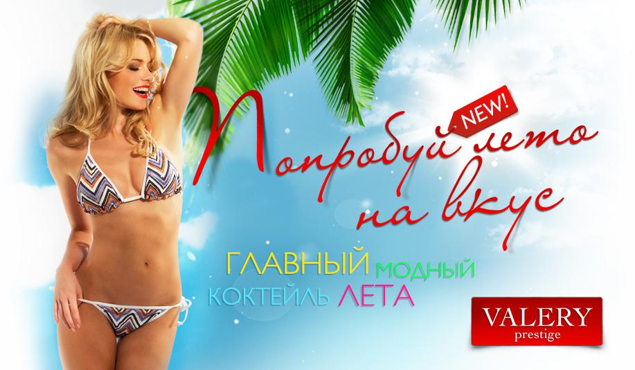 Баннер на сайт http://www.gisele.ru/