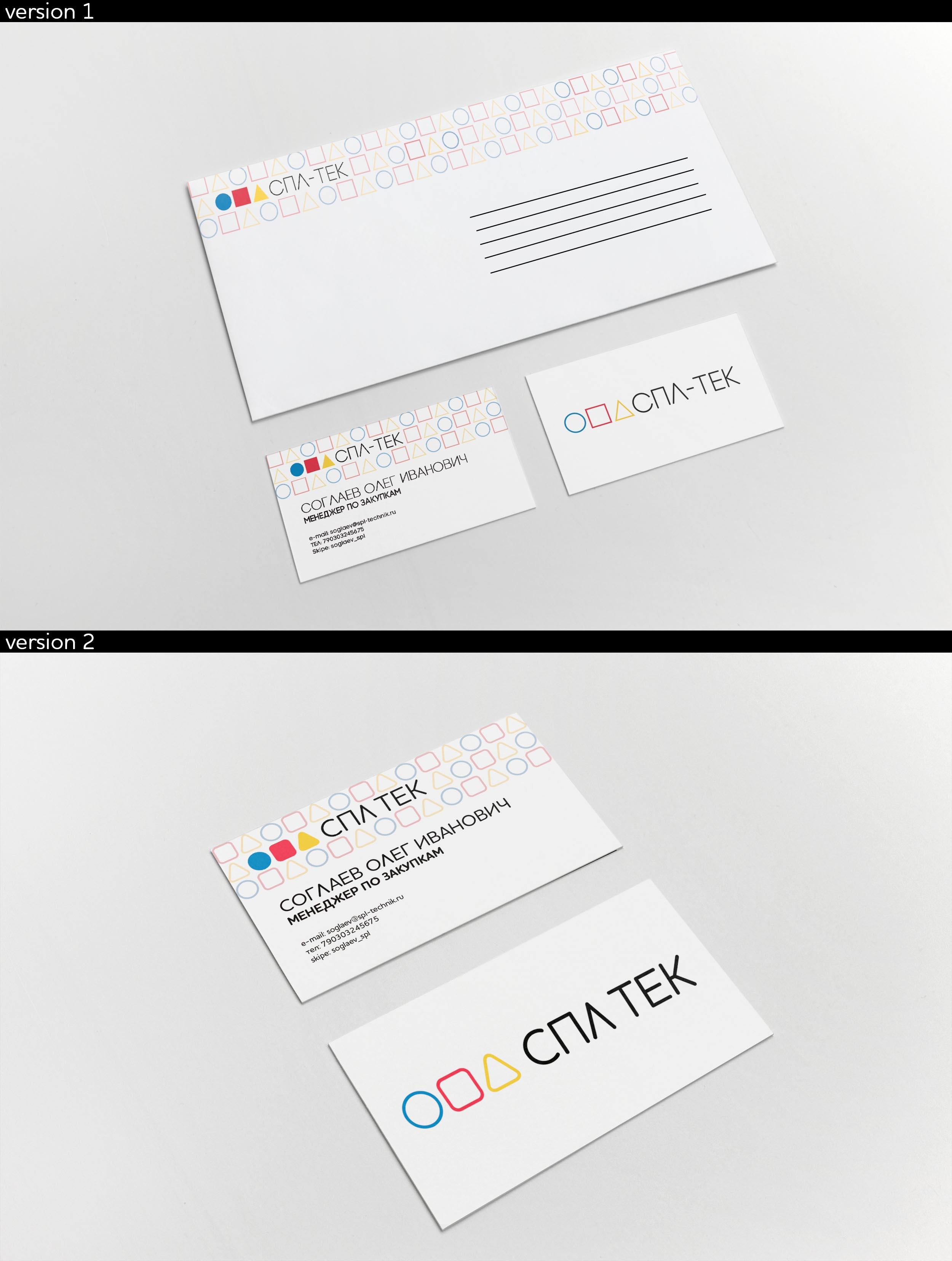 Разработка логотипа и фирменного стиля фото f_20759b1288faf0d6.jpg
