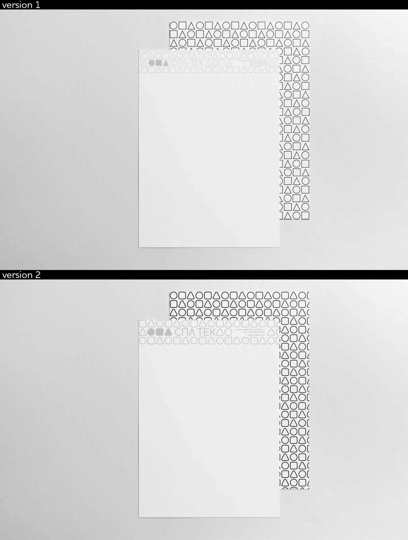 Разработка логотипа и фирменного стиля фото f_75859b12987ae36f.jpg