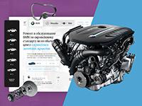 М-сервис – кейс по разработке дизайна сайта для услуги авторемонта для крупной московской сети автосервисов