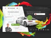 Детейлингофъ – кейс по разработке дизайна сайта для услуги детейлинга для крупной московской сети автосервисов Q-Motors