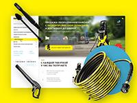 Karcher – кейс по разработке дизайна интернет-магазина для официального дилера Karcher в Москве