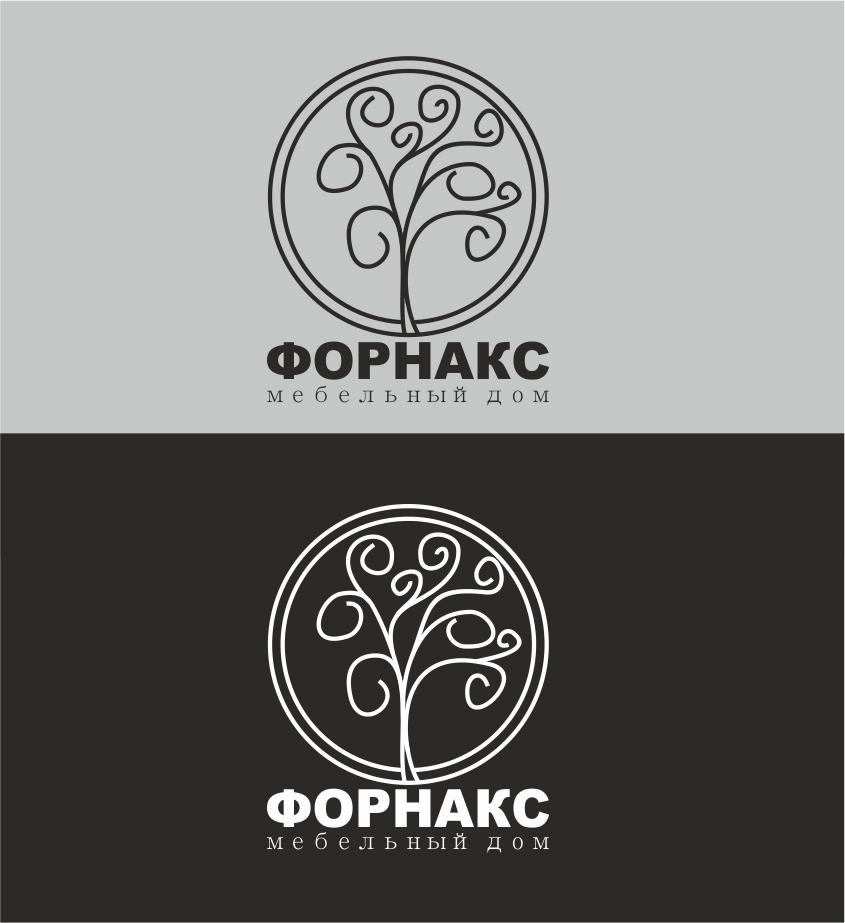 Нарисовать логотип фото f_46853ec465f69869.jpg