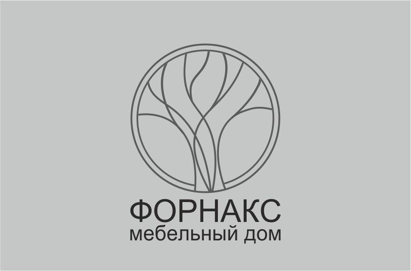 Нарисовать логотип фото f_60453eb62974a06c.jpg