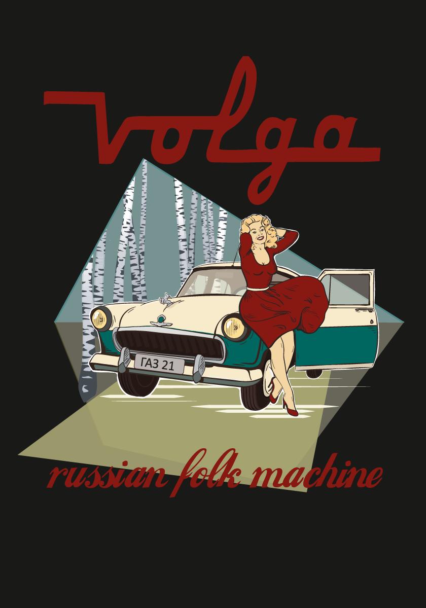 """Принт на футболку """"volga"""""""