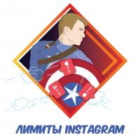 Капитан Америка (иллюстрация для инстаграма)