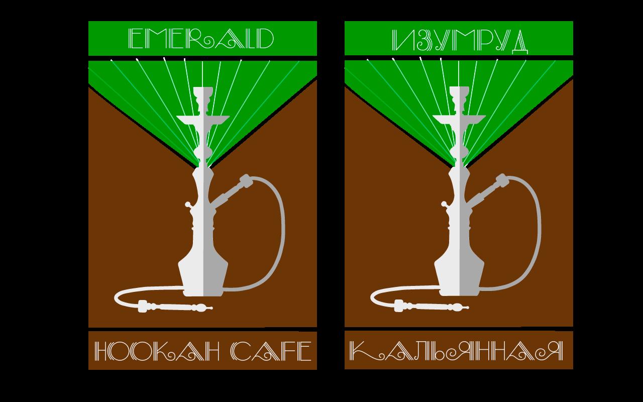 Разработать логотип кальянной с названием фото f_4745785ff4db3d9a.png