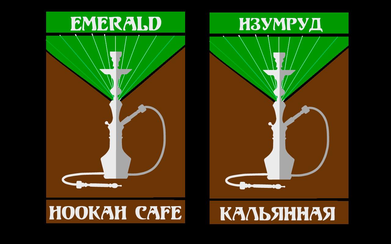 Разработать логотип кальянной с названием фото f_7135785ff461e3a5.png