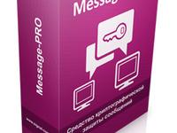 Эцп и криптование на messagepro