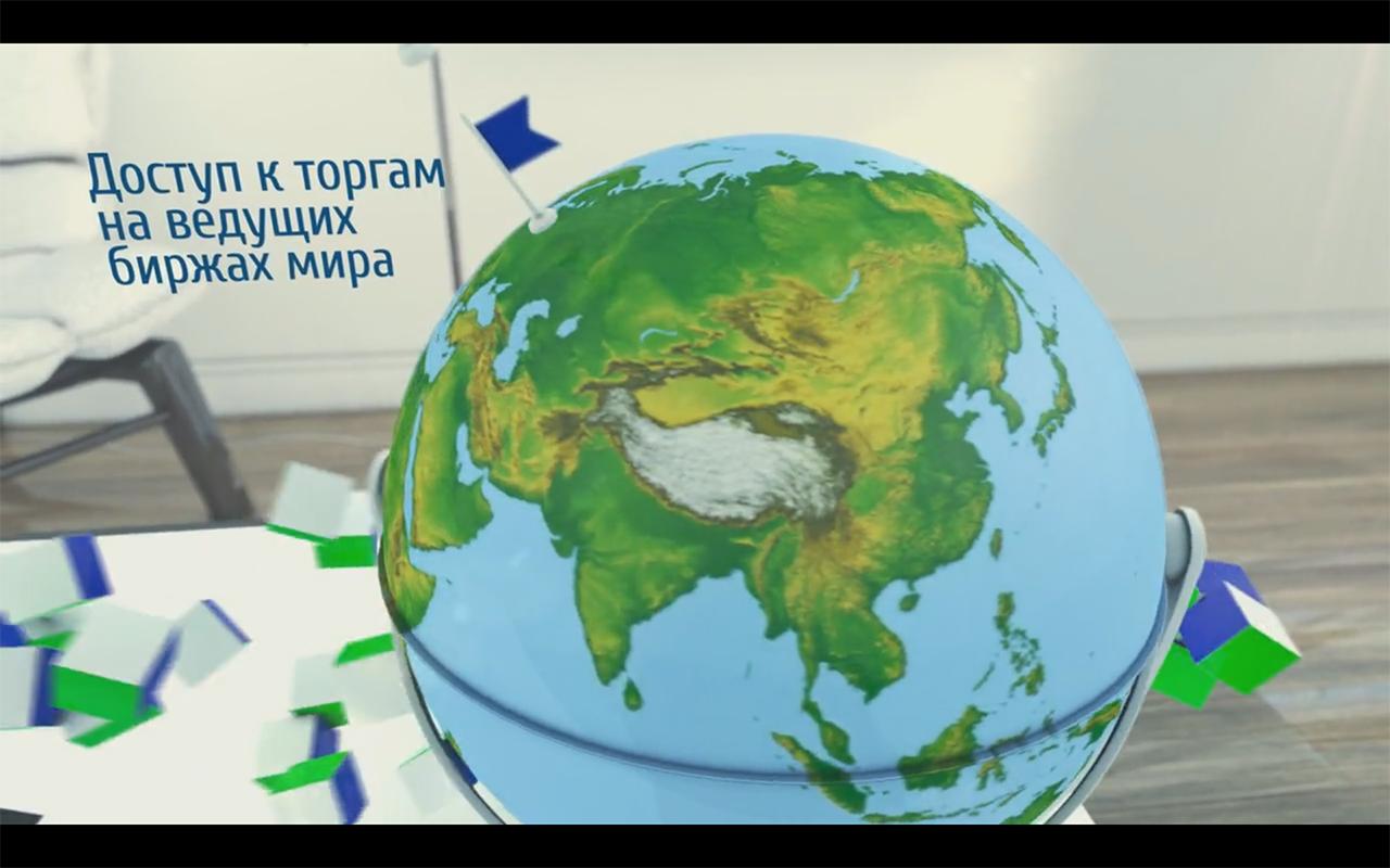3D промо для SmartX terminal.