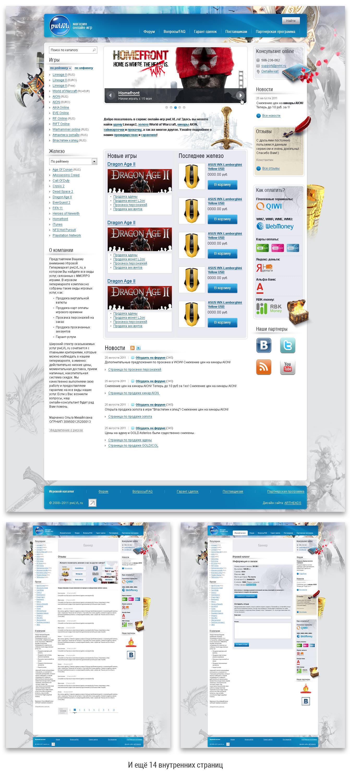 pwlvl.ru - Сайт продажи игровых валют