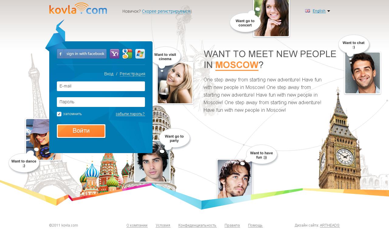 KOVLA: Промо для сайта знакомств
