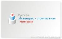 Р.И.С.К.