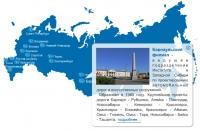 Интерактивная карта филиалов и отделений