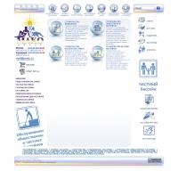 Дизайн сайта МАКО.