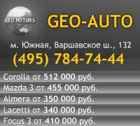 Баннер для Geo Motors.