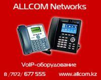 Allcom