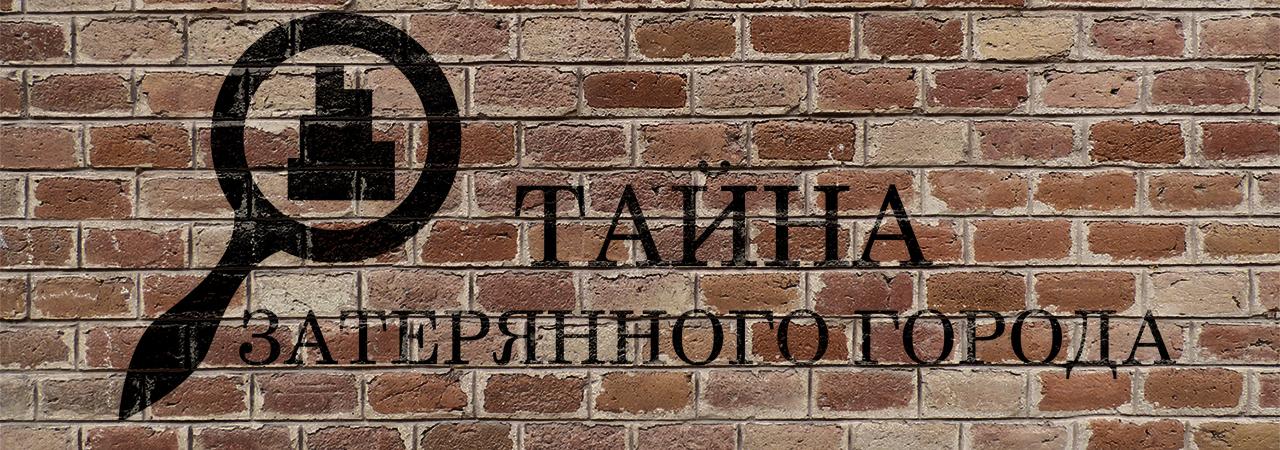 Разработка логотипа и шрифтов для Квеста  фото f_8555b40762bc1b74.jpg
