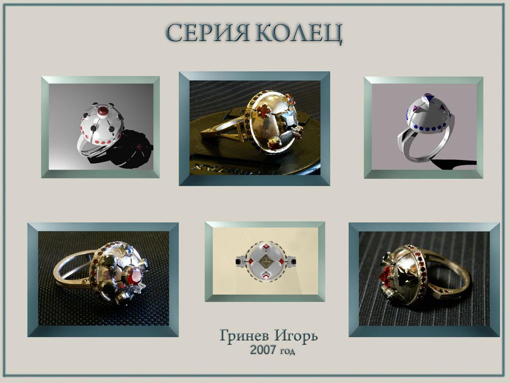 A series of rings