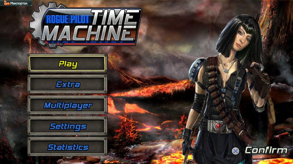 TimeMachineRoguePilot