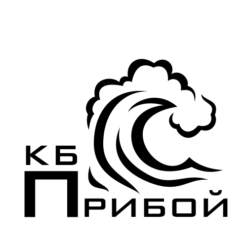 Разработка логотипа и фирменного стиля для КБ Прибой фото f_5555b23dec6cf56b.jpg