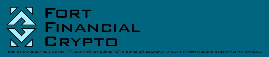 Разработка логотипа финансовой компании фото f_6145a84318e409bc.png