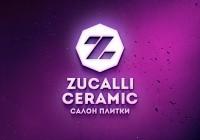 Логотип для компании — оптового продавца керамической плитки