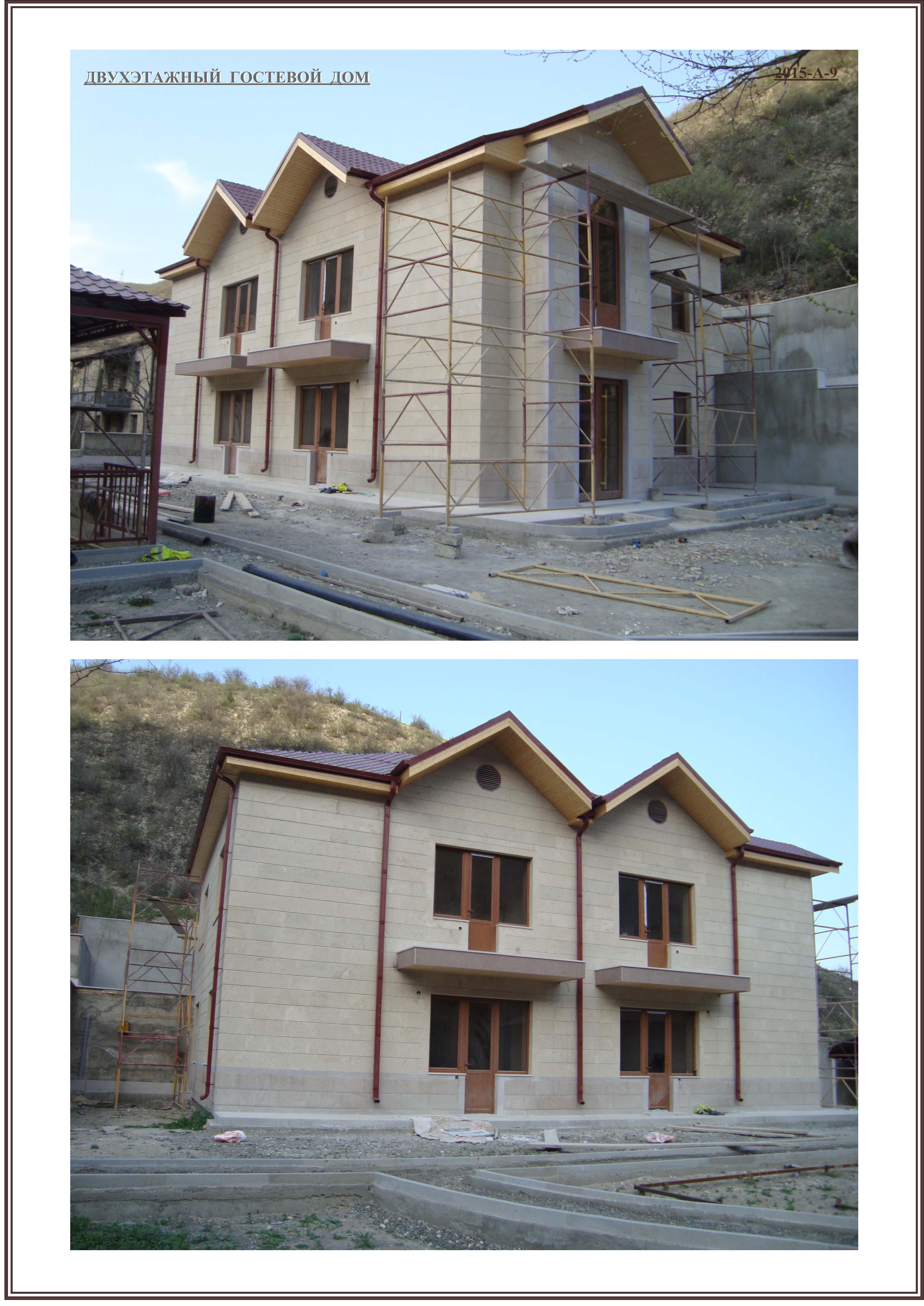 Проект дома А-9 фото